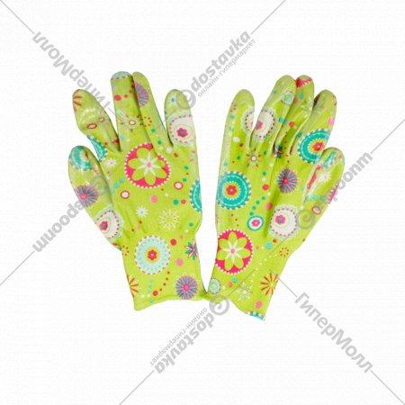 Перчатки из полиэстра с нитриловым покрытием на ладони.