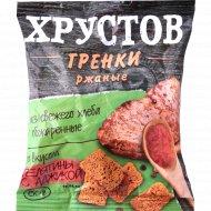 Гренки ржаные «Хрустов» телятина с аджикой 80 гр.