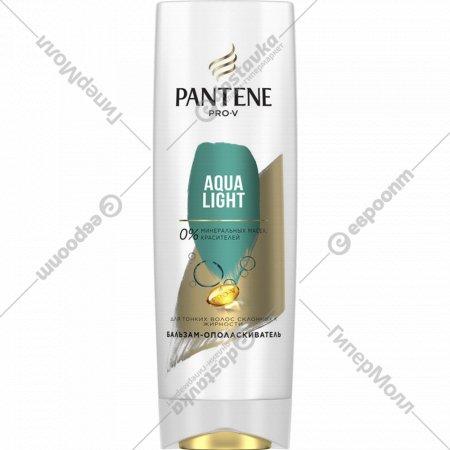 Бальзам-ополаскиватель «Pantene» Aqua light, 360 мл.