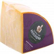 Сыр твердый «Жемчуг» 50-65%, Александрия, 1 кг., фасовка 0.3-0.4 кг