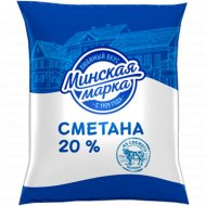 Сметана «Минская марка» 20%, 400 г.