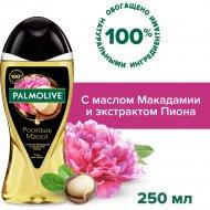 Гель для душа «Palmolive» Масло макадамии и экстракт пиона, 250 мл.
