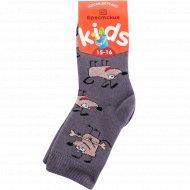 Носки детские «Kids» размер 15-16