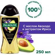 Гель для душа «Palmolive» Масло авокадо, 250 мл.