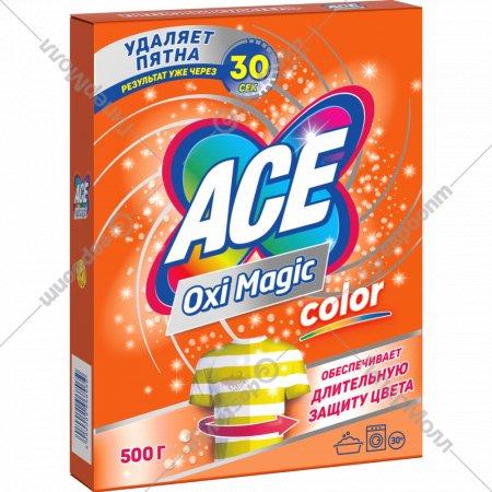 Пятновыводитель «Ace oximagic» 500 г.
