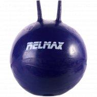 Мяч гимнастический 55 см, 650 г.