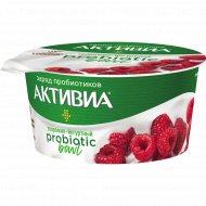 Биопродукт кисломолочный «Activia» малина, 3.5%, 135 г