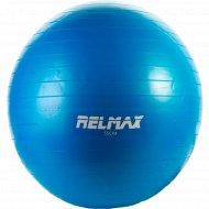 Мяч гимнастический 850 гр, 55 см.