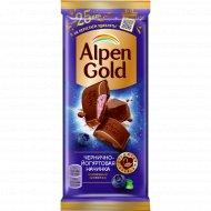 Шоколад молочный «Alpen Gold» чернично-йогуртовая начинка, 85 г.