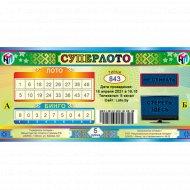 Лотерейные билеты «Суперлото» тираж № 843.