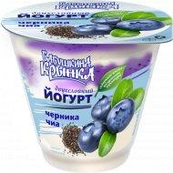 Йогурт двухслойный «Бабушкина крынка» черника и чиа, 2%, 150 г