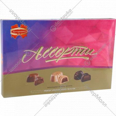 Набор шоколадных конфет «Аcсорти» 190 г