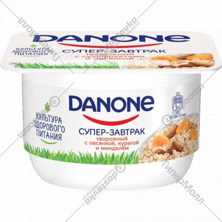 Продукт творожный «Данон» c овсом, курагой и миндалём 3.2 %, 130 г.