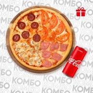 Пицца 4 времени года +
