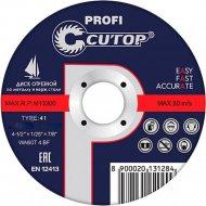 Диск пильный «Cutop» 39990т, 180х1.8х22.2 мм