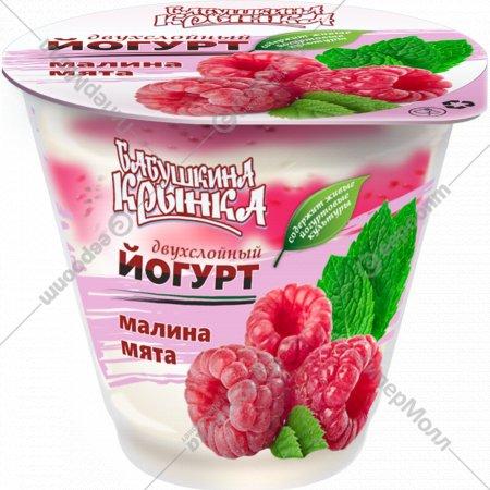 Йогурт двухслойный «Бабушкина крынка» малина и мята, 2%, 150 г