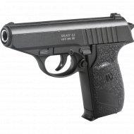 Cтрайкбольный пистолет