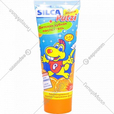 Детская зубная паста «Silka Putzi» апельсиновая, 75 мл.