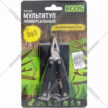 Наборы специнструмента мультитул «Ecos».