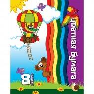 Цветная бумага «Радуга» 8 листов.