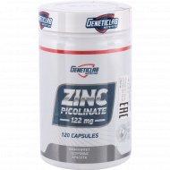 Комплексная пищевая добавка «Пиколинат Цинка» 120 капсул