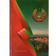 Бизнес-блокнот «Символика» 80 листов.