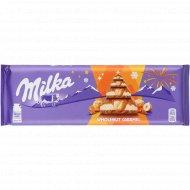 Шоколад молочный «Milka» карамель и фундук, 300 г.