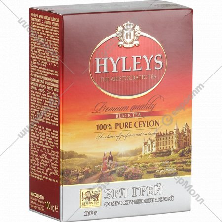 Чай чёрный «Hyleys» с ароматом бергамота, 100 г.