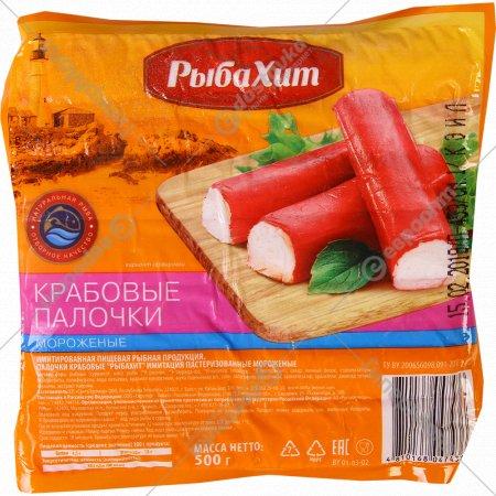 Палочки крабовые «РыбаХит» мороженые, 500 г.