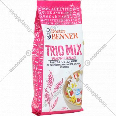 Готовый завтрак «Doctor Denner» трио микс, 150 г.