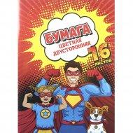 Цветная бумага «Супергерои» двусторонняя, 16 листов.