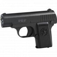 Страйкбольный пистолет