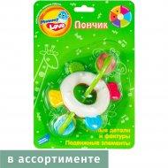 Игрушка «Mommy Love» Погремушка Пончик K225B1