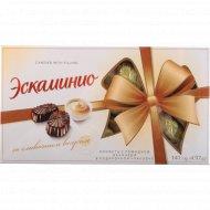 Конфеты «Эскаминио» со сливочным вкусом 141 г.