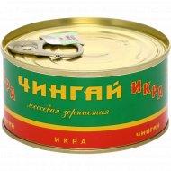 Икра лососевая «Чингай» зернистая, 130 г.