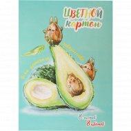 Цветной картон «Авокадо».
