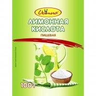 Лимонная кислота «Изуминка» 100 г