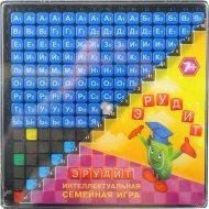 Игра детская настольная «ЭРУДИТ» синие фишки.