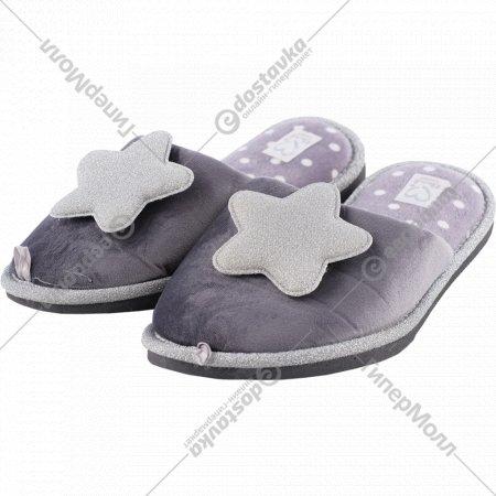 Обувь домашняя детская «Lucky Land» 3341 K-CH-CO