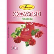 Желатин пищевой «Изуминка» 50 г