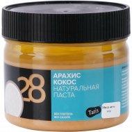 Арахисовая паста натуральная «Tatis 28» с кокосом, 300 г