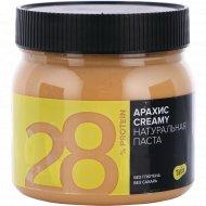 Натуральная арахисовая паста кремовая «Tatis» 500 г