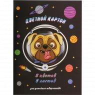 Цветной картон «Щенок-космонавт».