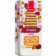 Печенье сахарное «Слодыч» премиум, 390 г.