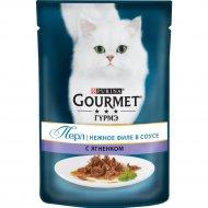 Корм для кошек «Gourmet» нежное филе в соусе с ягнёнком, 85 г.