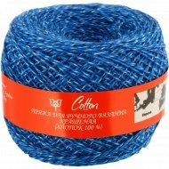 Пряжа для ручного вязания «Cotton» крашеная.