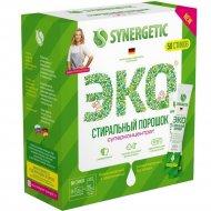 Порошок для стирки «Synergetic» универсальный гипоаллергенный, 50x25 г
