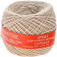 Пряжа для ручного вязания, суровая.