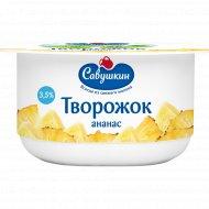 Творожок «Савушкин» ананас, 3.5 %, 120 г.