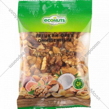 Грецкий орех «Econuts» очищенный, 50 г.